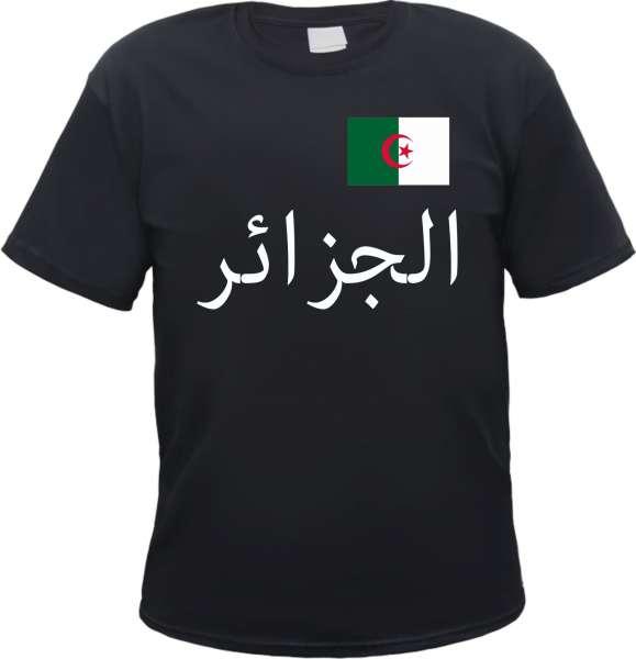Algerien Flagge Herren T-Shirt Nordafrika Magreb