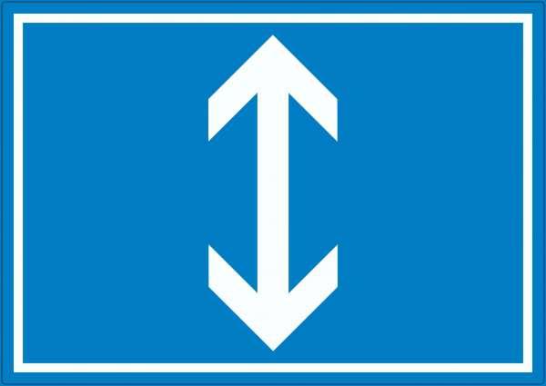 Richtungspfeil hoch und runter Aufkleber waagerecht weiss blau Pfeil