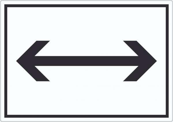 Richtungspfeil rechts und links Aufkleber waagerecht schwarz weiss Pfeil