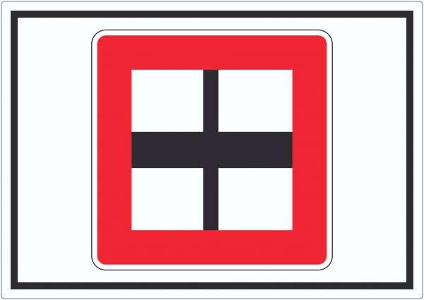 Nur einfahren in die Hauptwasserstraße Kreuzung wenn niemand behindert wird Aufkleber mit Symbol