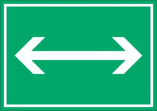 Richtungspfeil rechts und links Aufkleber waagerecht weiss grün Pfeil