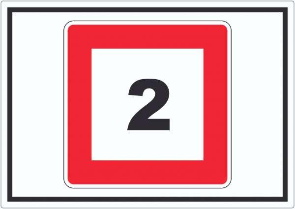 Höchstgeschwindigkeit 2 kmh nicht zu überschreiten Aufkleber mit Symbol