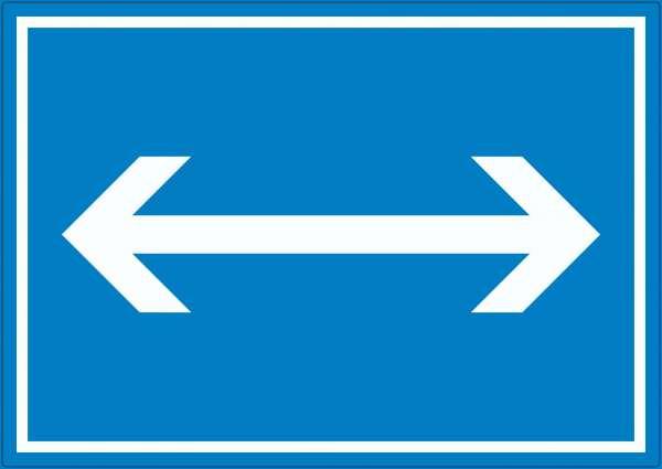 Richtungspfeil rechts und links Aufkleber waagerecht weiss blau Pfeil